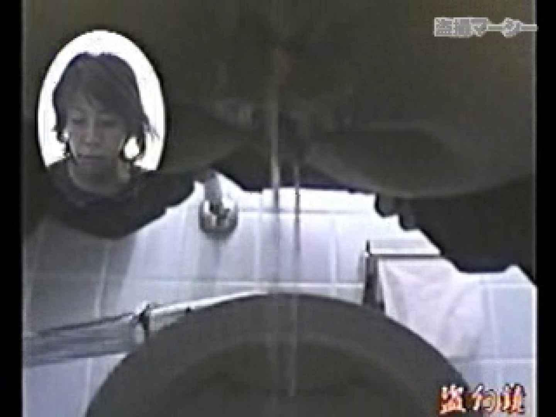 特別秘蔵版四点盗撮伝説のわ式厠02 ガールの盗撮 ヌード画像 53枚