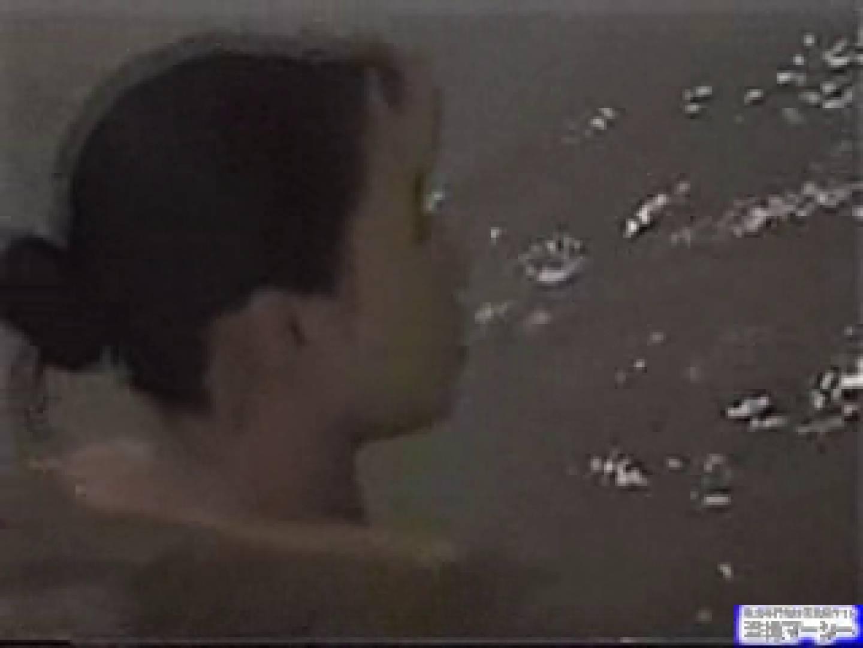 大浴場 女体覗きvol.2 覗き のぞき動画キャプチャ 95枚