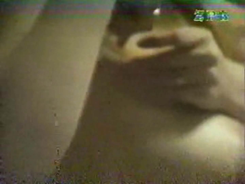 一人暮らしの乙女達lsd-02 ガールの盗撮 戯れ無修正画像 105枚