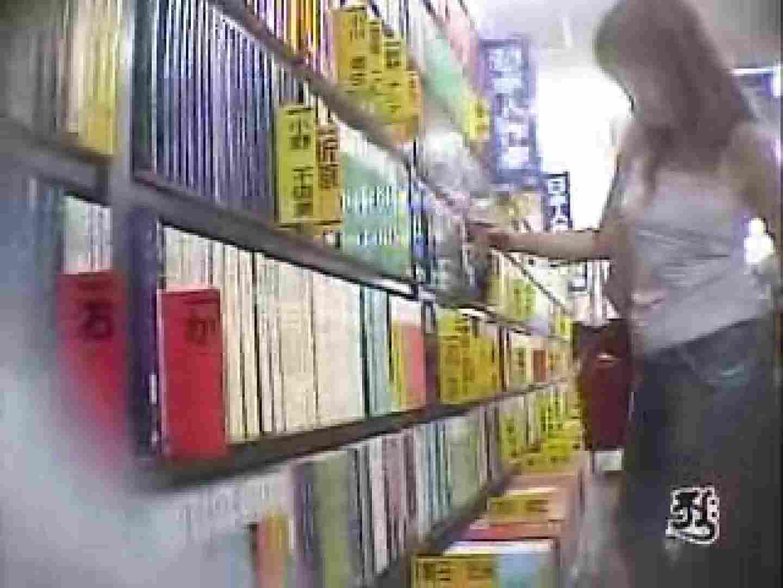 追跡!ストーカーパンチラノーパン&食い込み編aspd-1 ハプニング セックス画像 82枚