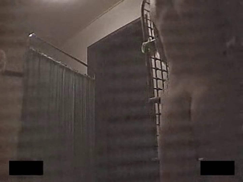 危険過ぎる民家隠撮!捕まる可能性100% 隠撮 アダルト動画キャプチャ 66枚