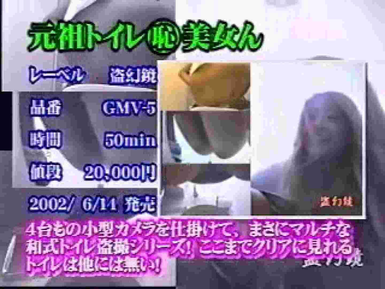 2002ジパングカタログビデオ01.mpg 0   隠撮  103枚
