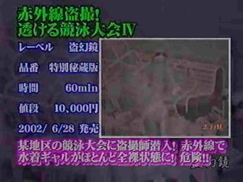 2002ジパングカタログビデオ01.mpg  103枚