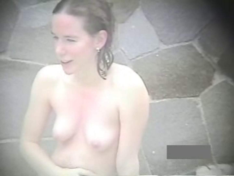 世界で一番美しい女性が集う露天風呂! vol.04 エロいOL 女性器鑑賞 66枚