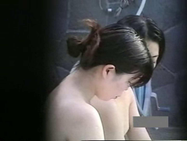 世界で一番美しい女性が集う露天風呂! vol.04 ギャル着替え | 0  66枚