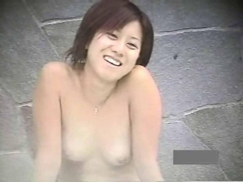 世界で一番美しい女性が集う露天風呂! vol.04  66枚