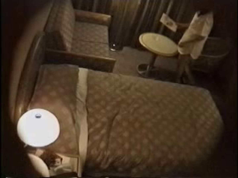 JAL!スチュワーデスの秘密! ガールの盗撮 戯れ無修正画像 89枚