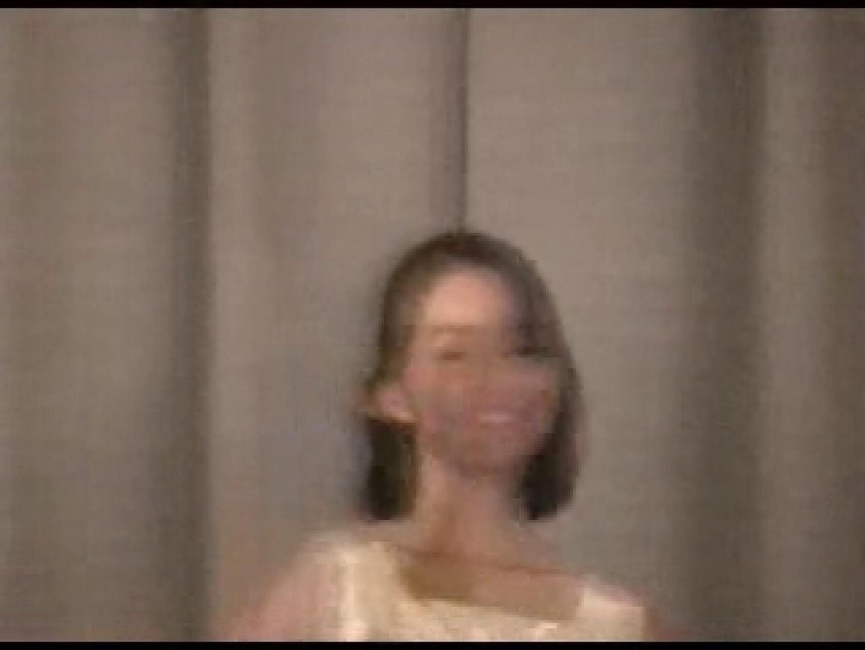 あぁ~愛くるしい嬢達!アンスコ全開! vol.02 パンティ オマンコ動画キャプチャ 33枚