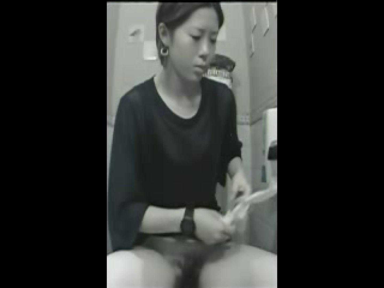 ハンバーガーショップ潜入厠! vol.01 ギャル着替え オマンコ動画キャプチャ 99枚