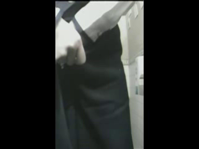 ハンバーガーショップ潜入厠! vol.01 ガールの盗撮 われめAV動画紹介 99枚