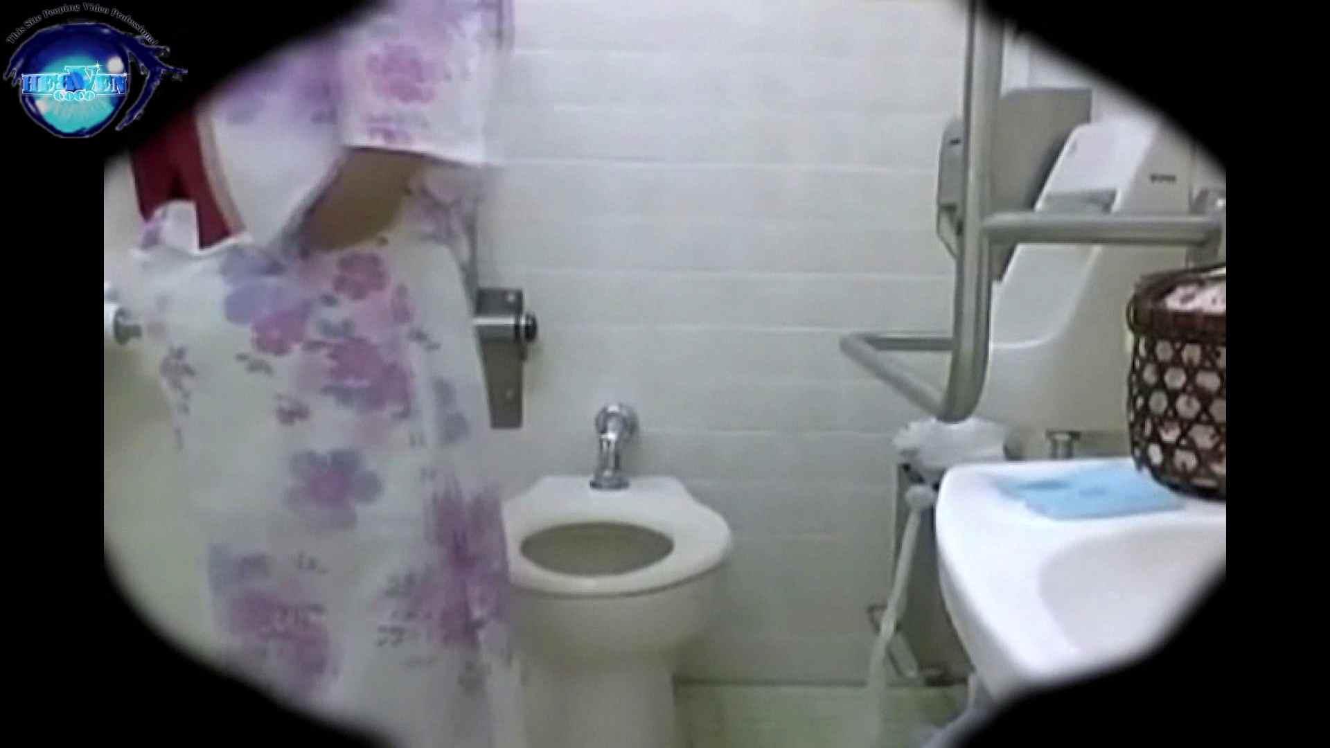 teen galトイレ覗き紙がナイ編‼vol.17 エロい浴衣 AV動画キャプチャ 78枚
