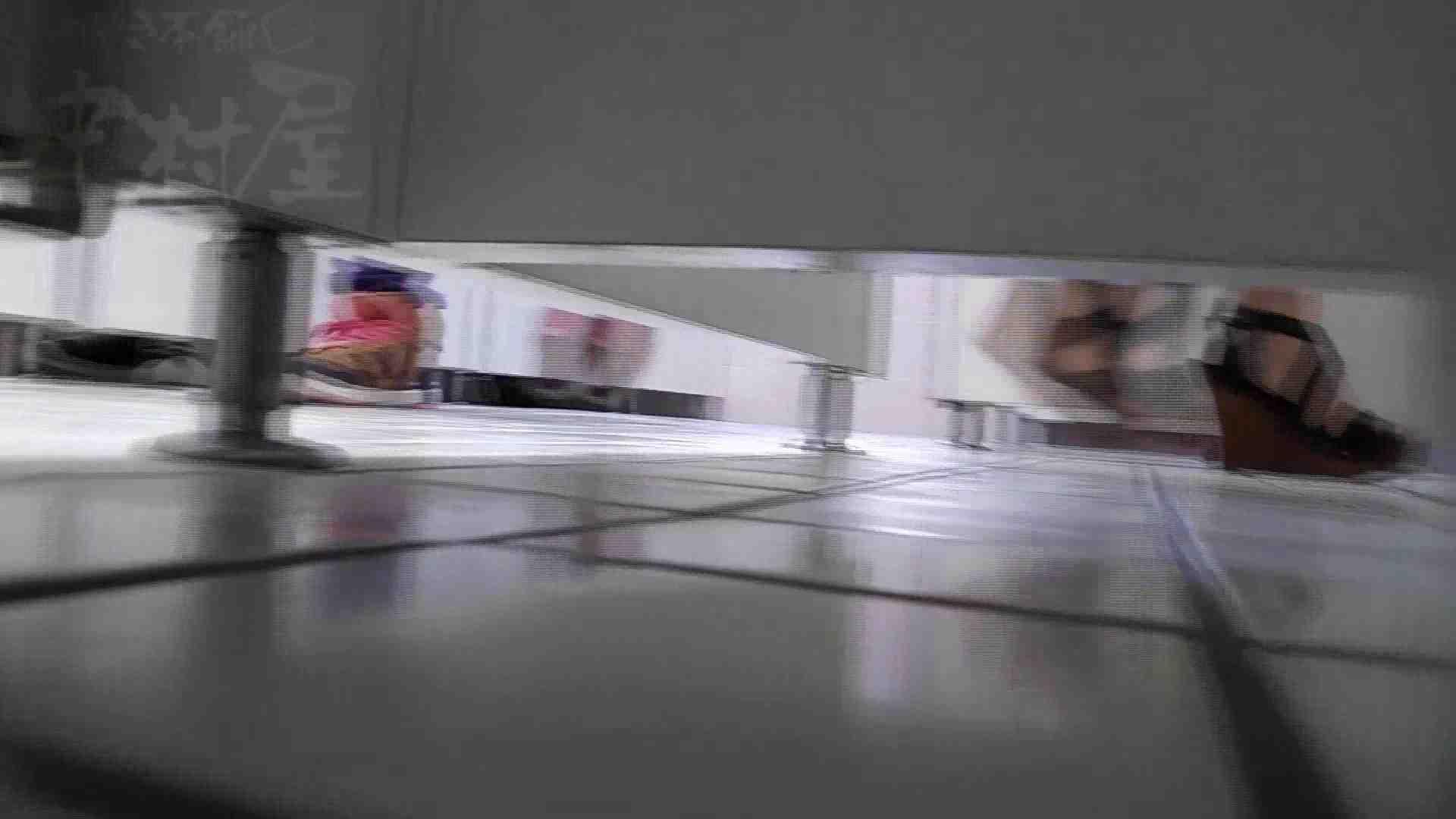 美しい日本の未来 No.26 美女偏差値オール90 ガールの盗撮 戯れ無修正画像 39枚