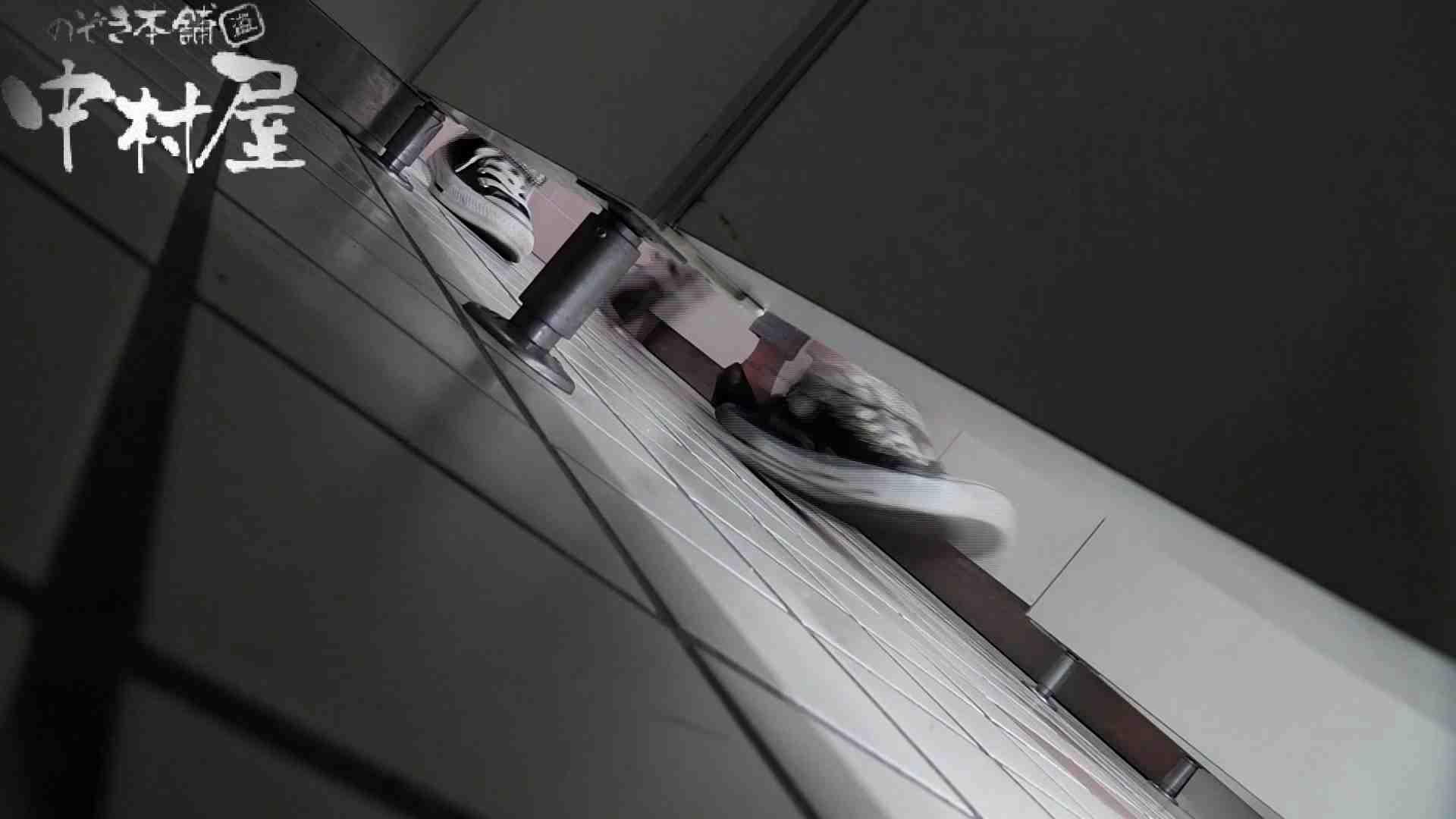 【美しい日本の未来】美しい日本の未来 No.41 反射を利用して、斬新な絶景が開かれた!! 厠や オマンコ無修正動画無料 73枚