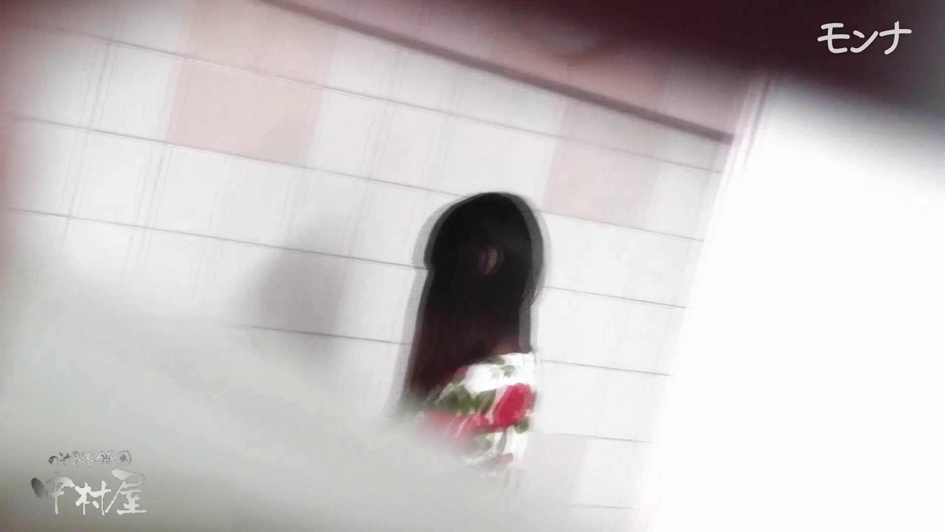美しい日本の未来 No.57 見やすい拭き方に感謝です。その3 ガールの盗撮 | 女子トイレ  70枚