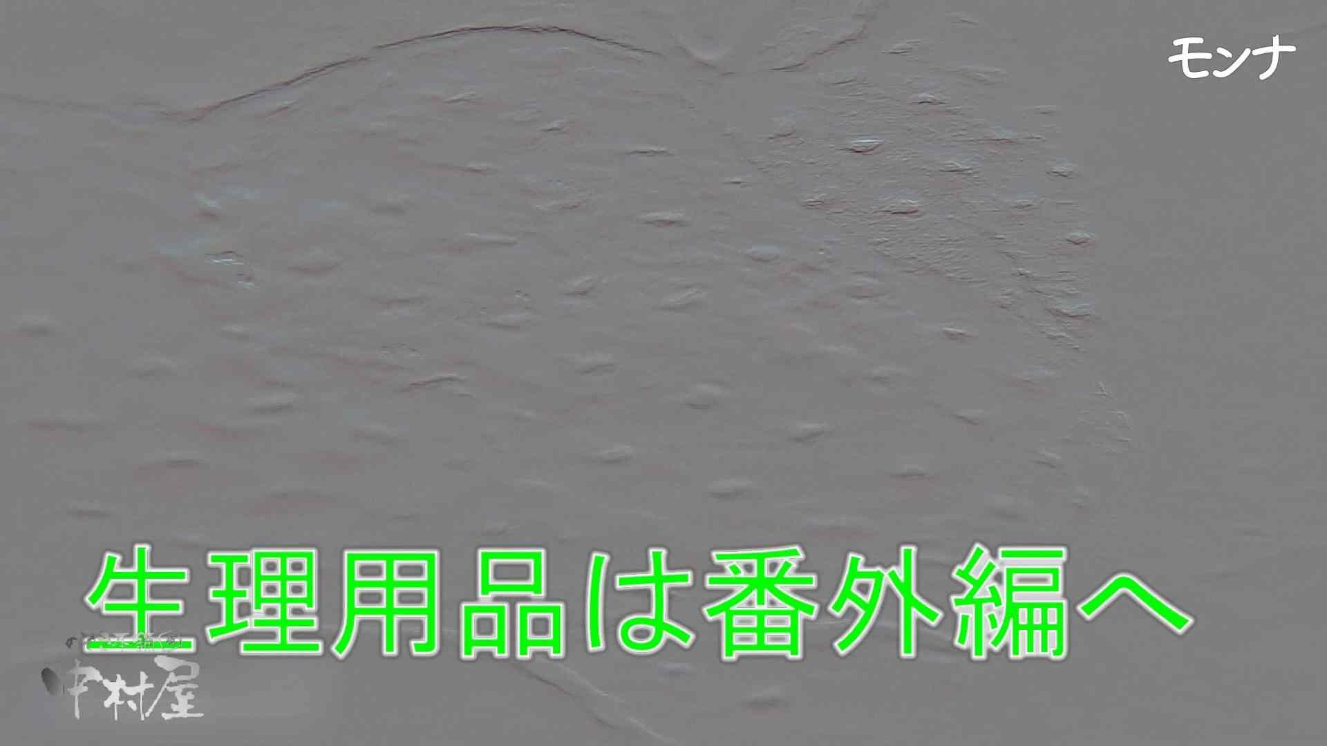 美しい日本の未来 No.58 女子トイレ | ガールの盗撮  70枚