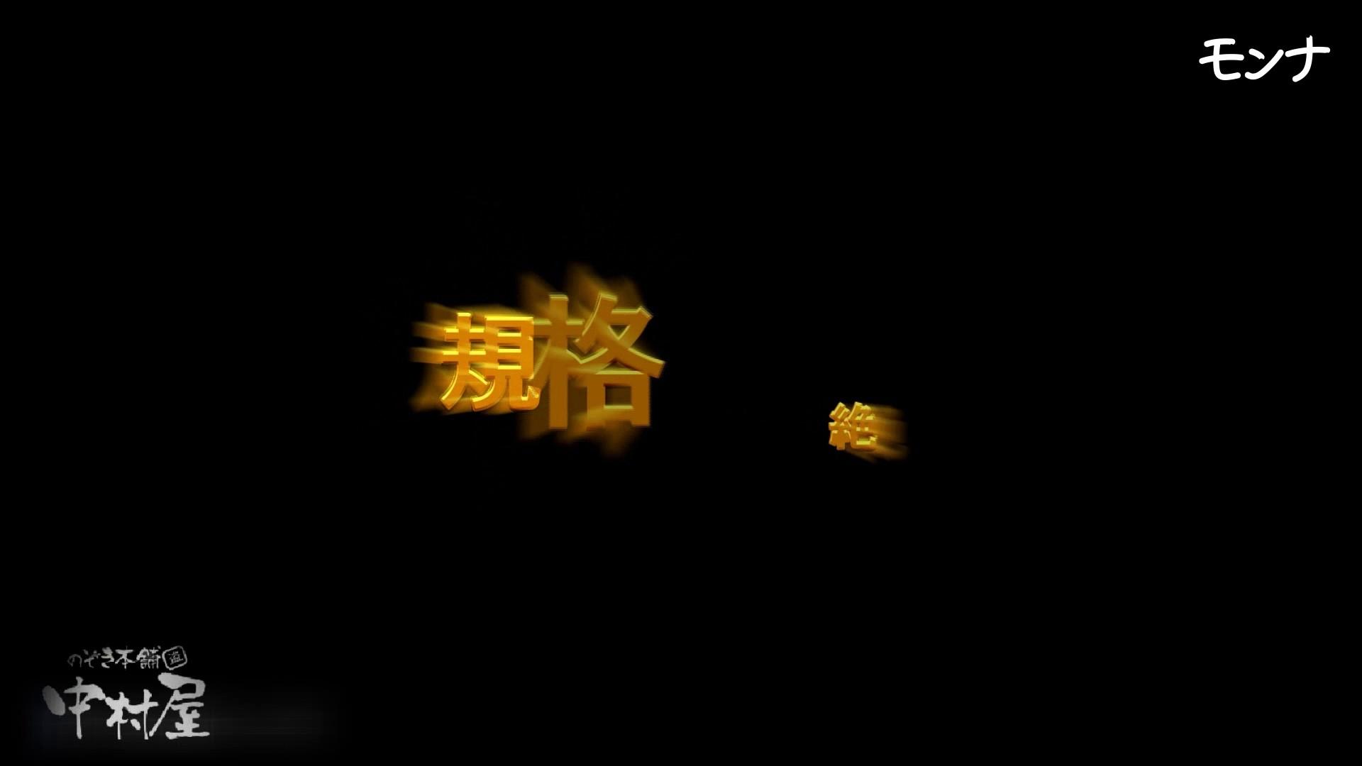 美しい日本の未来 No.58 厠や おめこ無修正画像 70枚