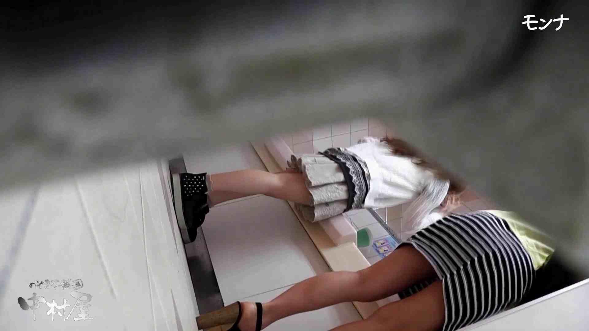 【美しい日本の未来】美しい日本の未来 No.69 ひやっと!終始15cmのしらすを垂らしながら・・・ 女子トイレ エロ画像 85枚