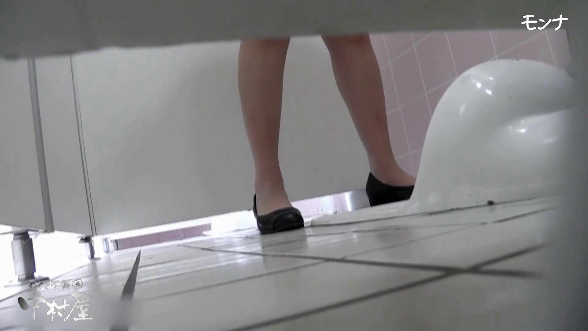 【美しい日本の未来】美しい日本の未来 No.69 ひやっと!終始15cmのしらすを垂らしながら・・・ 厠や ぱこり動画紹介 85枚