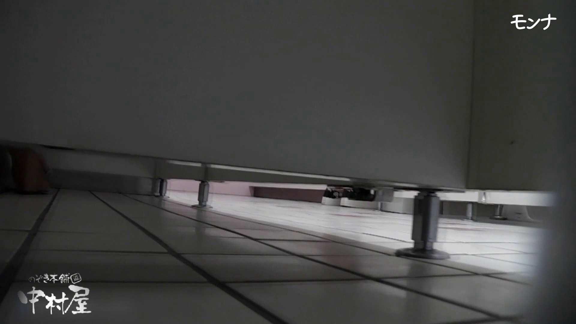【美しい日本の未来】美しい日本の未来 No.69 ひやっと!終始15cmのしらすを垂らしながら・・・ エロいOL   ガールの盗撮  85枚