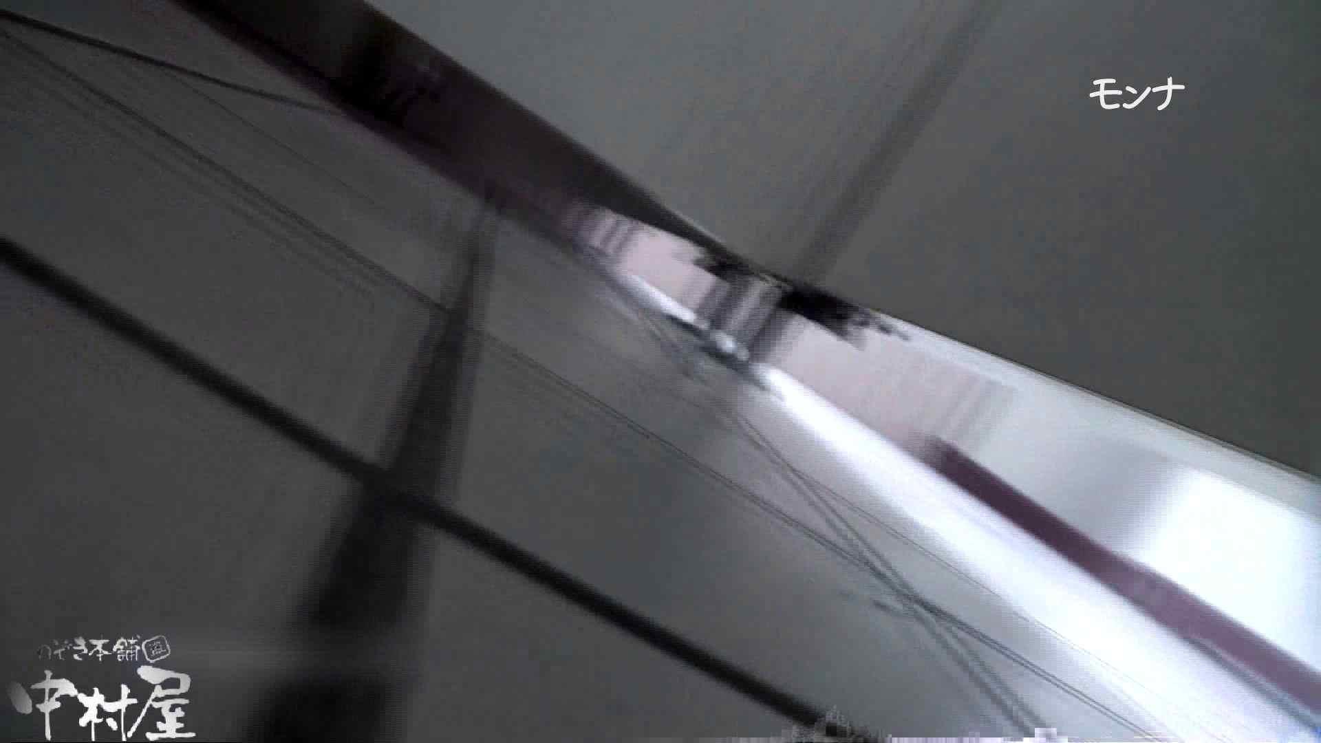 【美しい日本の未来 No.109】後編 厠や オメコ無修正動画無料 95枚