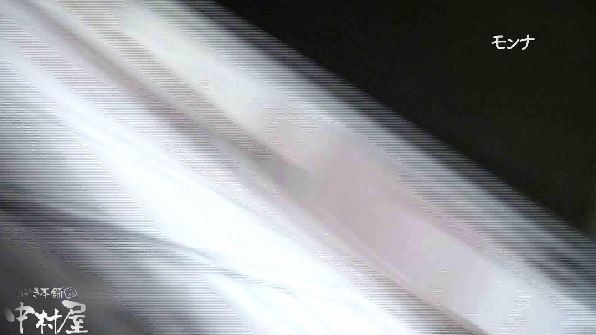 【美しい日本の未来 No.109】後編 エロいOL SEX無修正画像 95枚