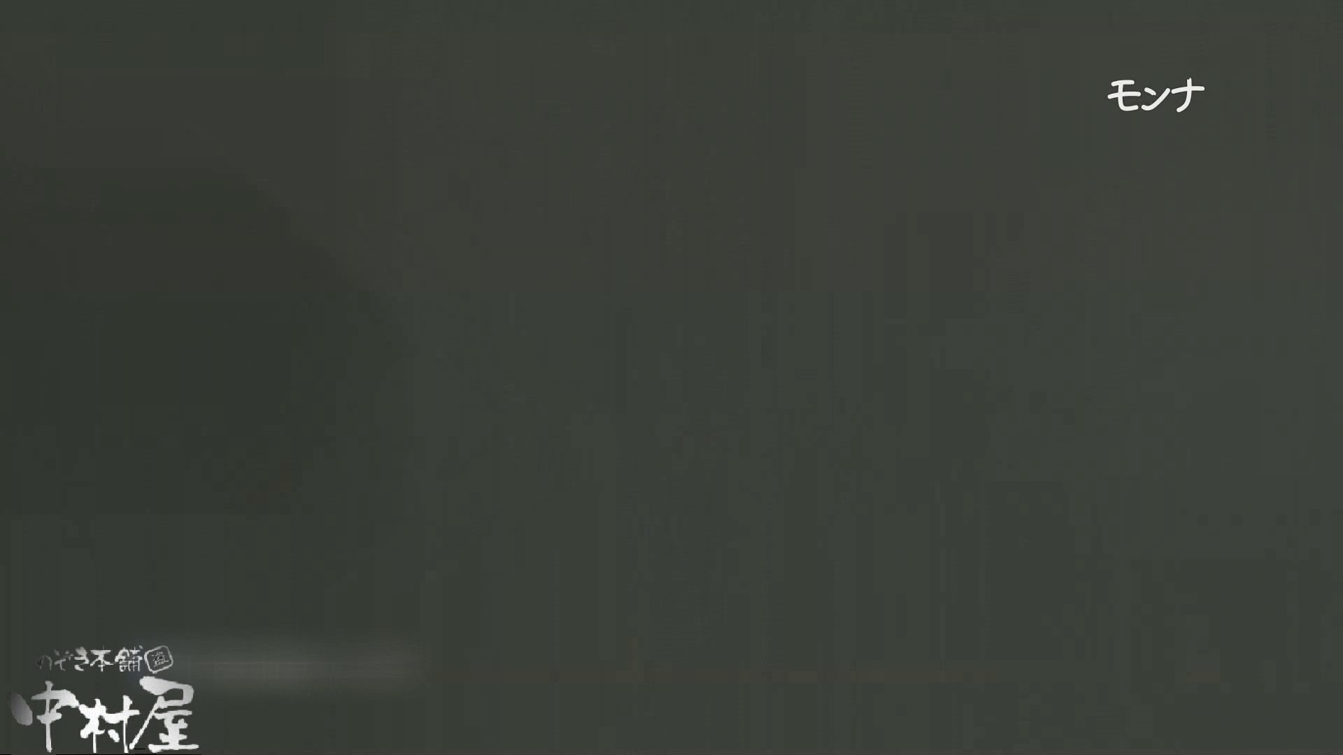 【美しい日本の未来 No.109】後編 女子トイレ | ガールの盗撮  95枚