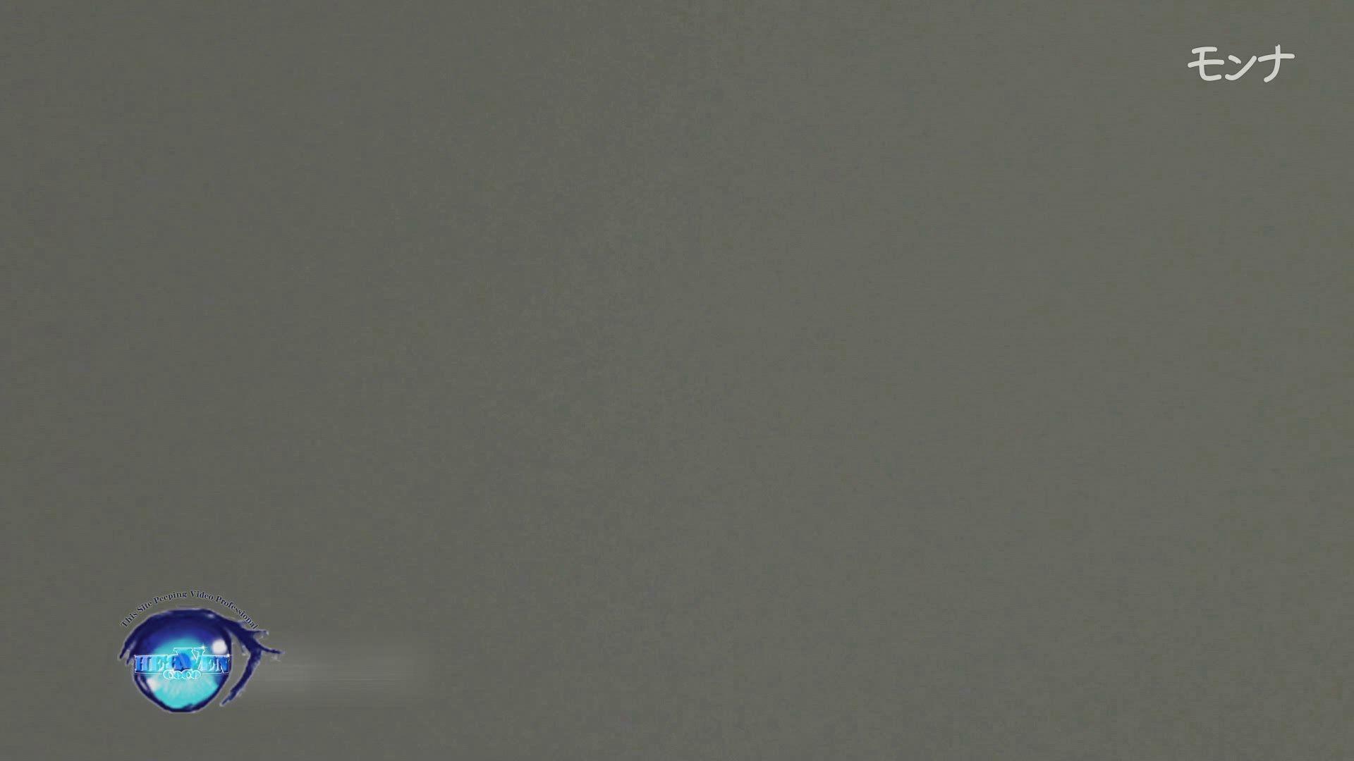 美しい日本の未来 No.96 エロいOL おめこ無修正画像 51枚