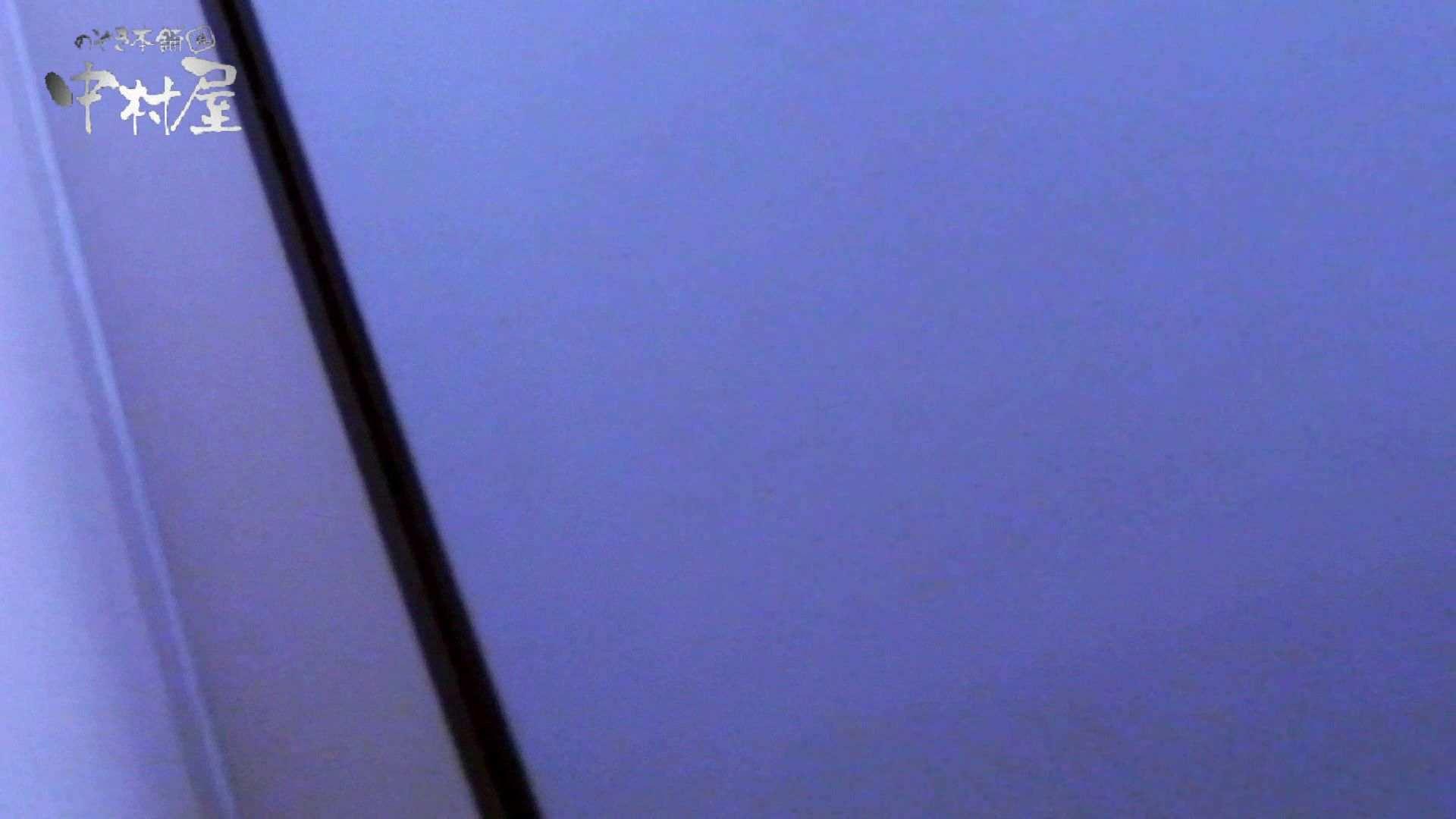 【世界の射窓から】世界の射窓から vol.10後編 洗面所 セックス無修正動画無料 73枚