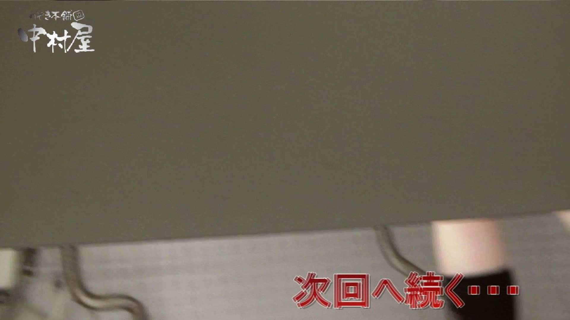 【世界の射窓から】世界の射窓から vol.10後編  73枚
