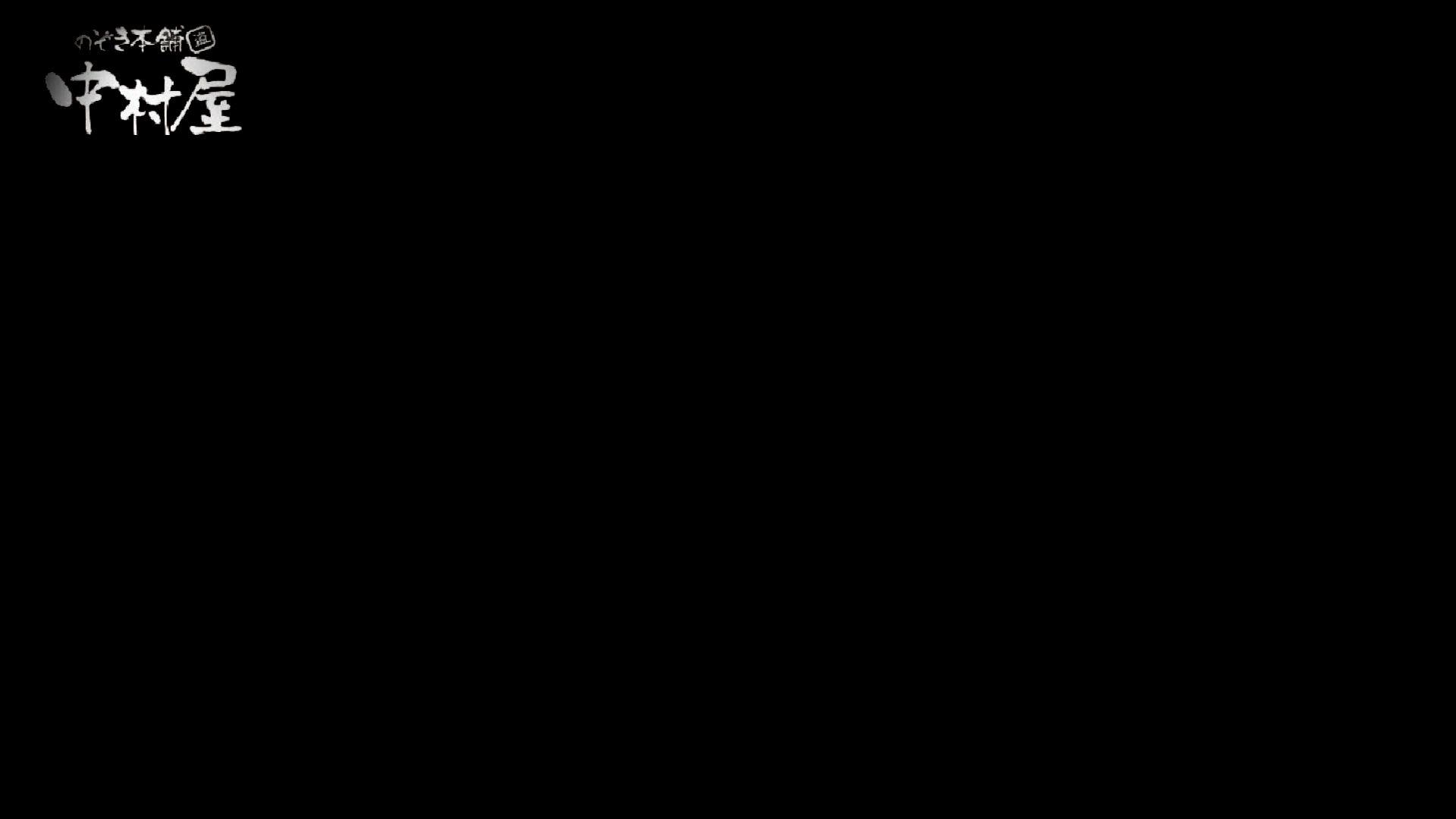 【世界の射窓から】世界の射窓から vol.10後編 0 | エロいOL  73枚