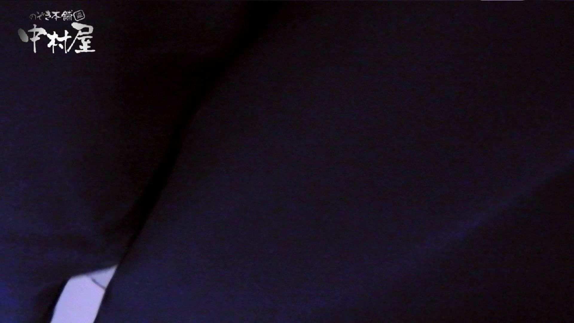 【世界の射窓から】世界の射窓から vol.11前編  82枚
