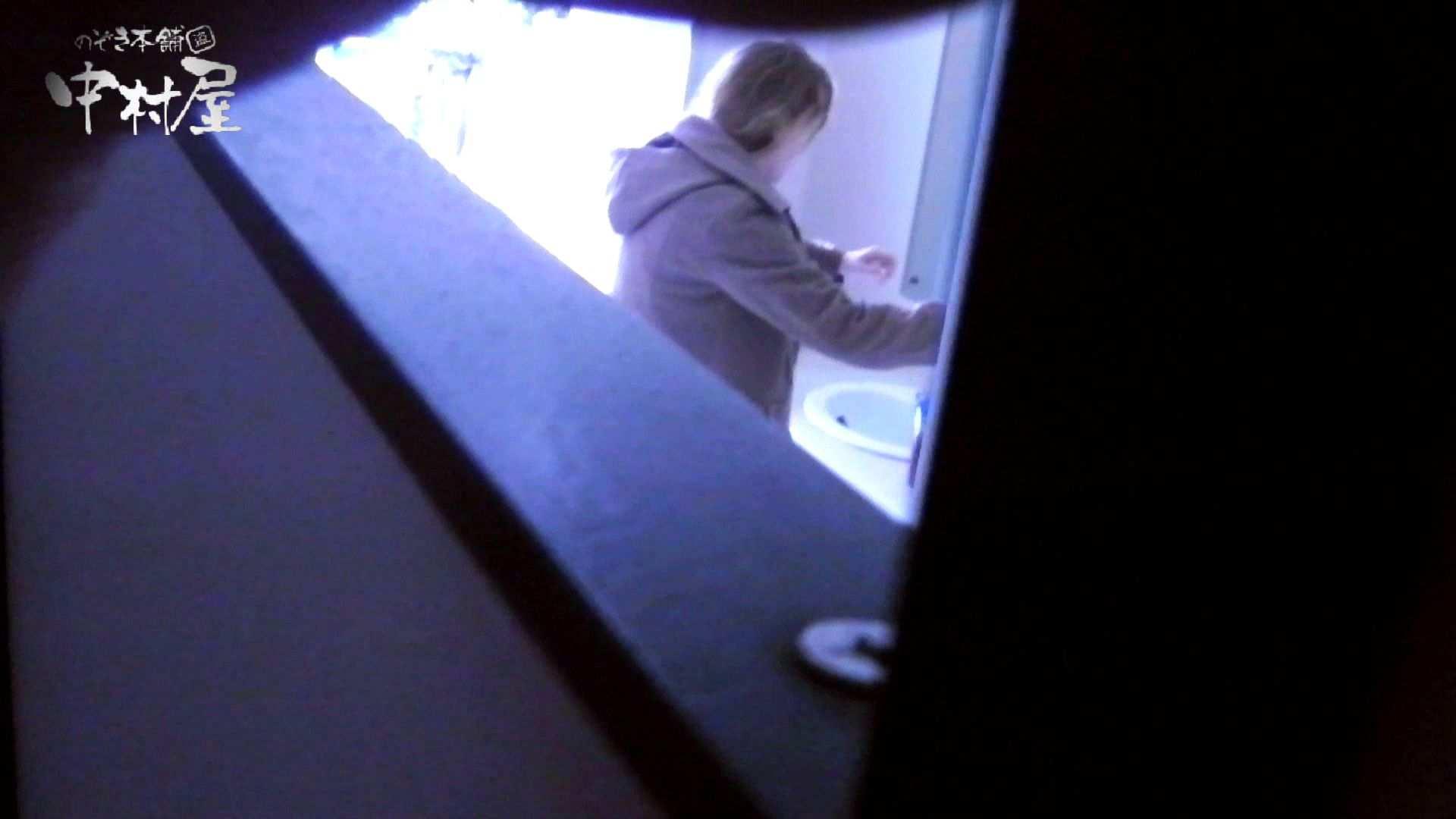 【世界の射窓から】世界の射窓から vol.11前編 エロいOL AV無料動画キャプチャ 82枚