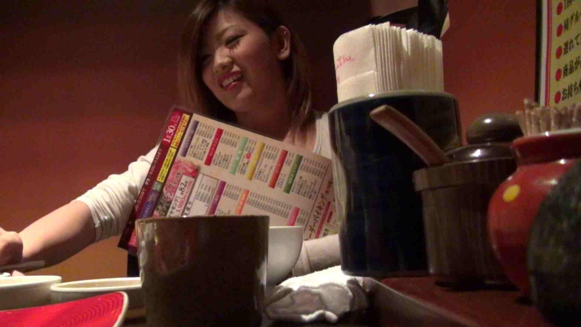 【出会い01】大助さんMちゃんと食事会 悪戯 AV動画キャプチャ 54枚