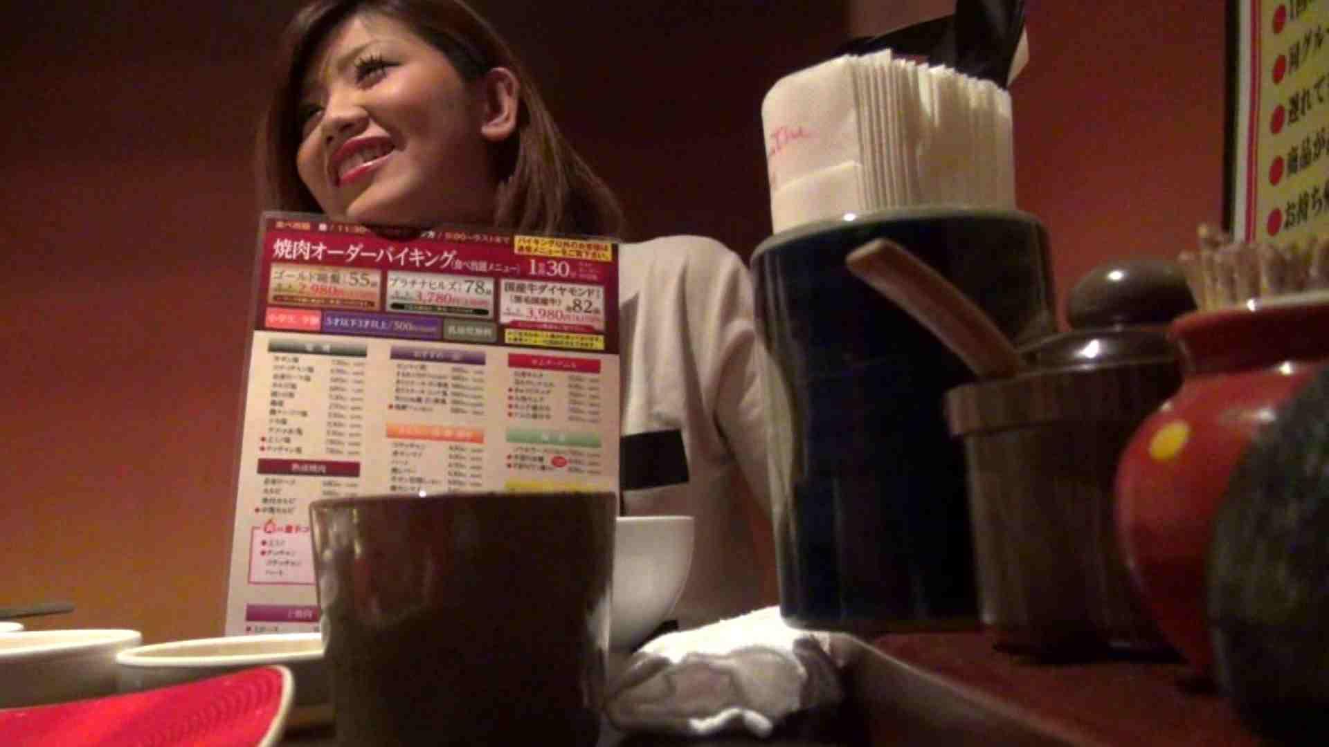 【出会い01】大助さんMちゃんと食事会  54枚