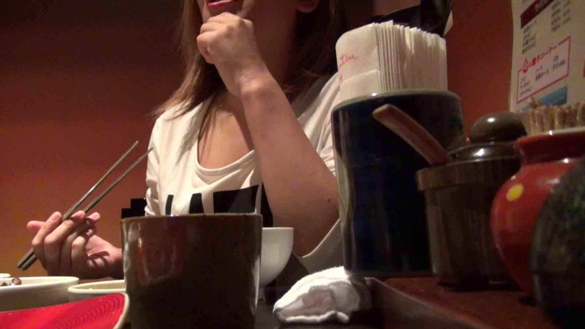 【出会い01】大助さんMちゃんと食事会 0 | 友人と。。  54枚