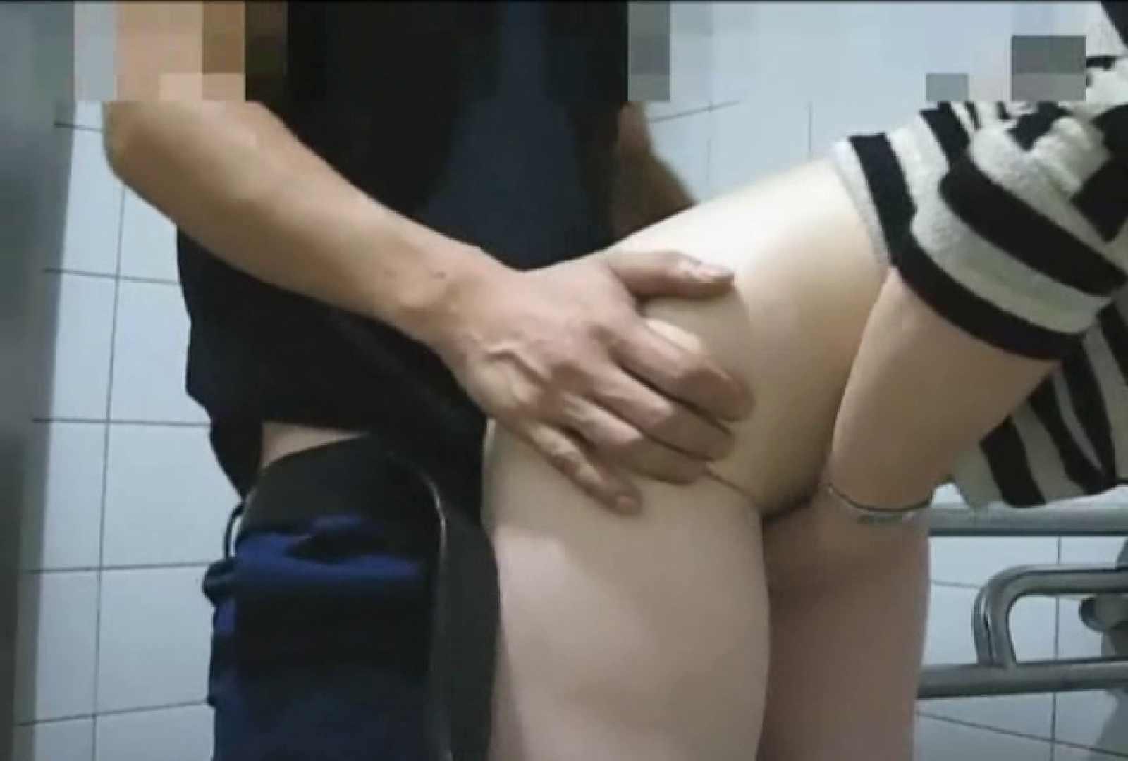 supe〇oneba〇esさんの個人撮影 vol.02 エロいOL セックス無修正動画無料 75枚