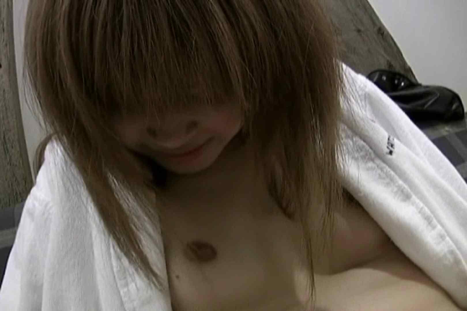 素人ナンパ本番撮り!出会い系でGET!Vol.09  86枚