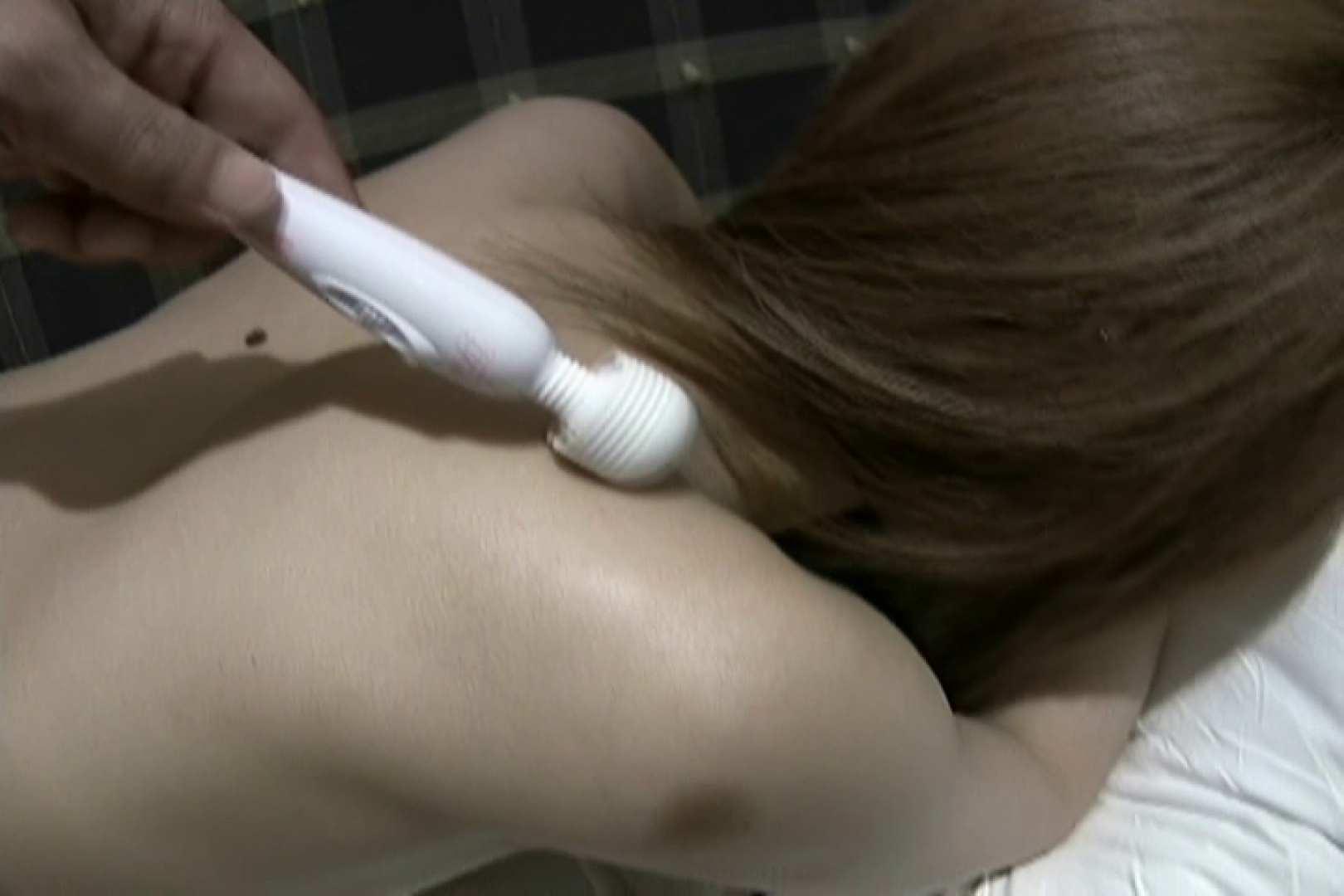 素人ナンパ本番撮り!出会い系でGET!Vol.09 ナンパ のぞき動画キャプチャ 86枚
