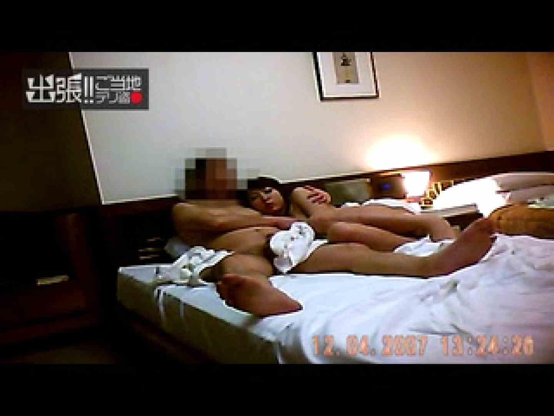 出張リーマンのデリ嬢隠し撮り第2弾vol.4 ガールの盗撮 SEX無修正画像 106枚