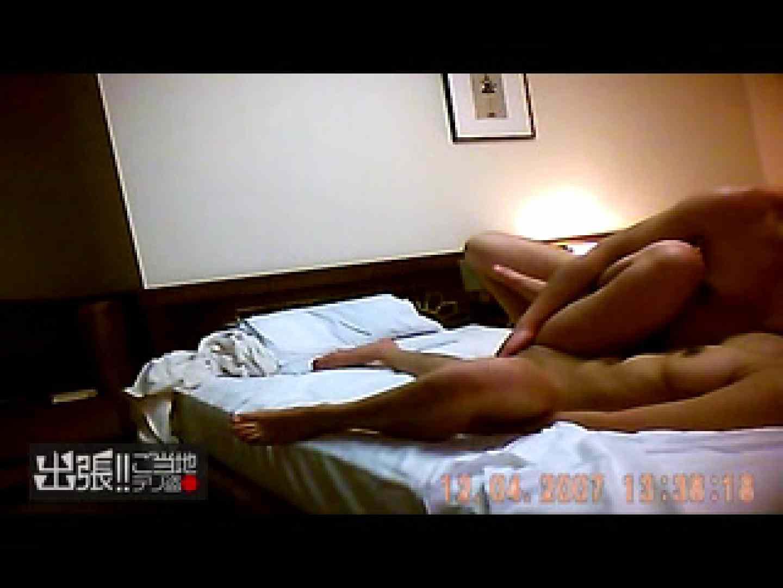 出張リーマンのデリ嬢隠し撮り第2弾vol.4 エロいOL おまんこ無修正動画無料 106枚