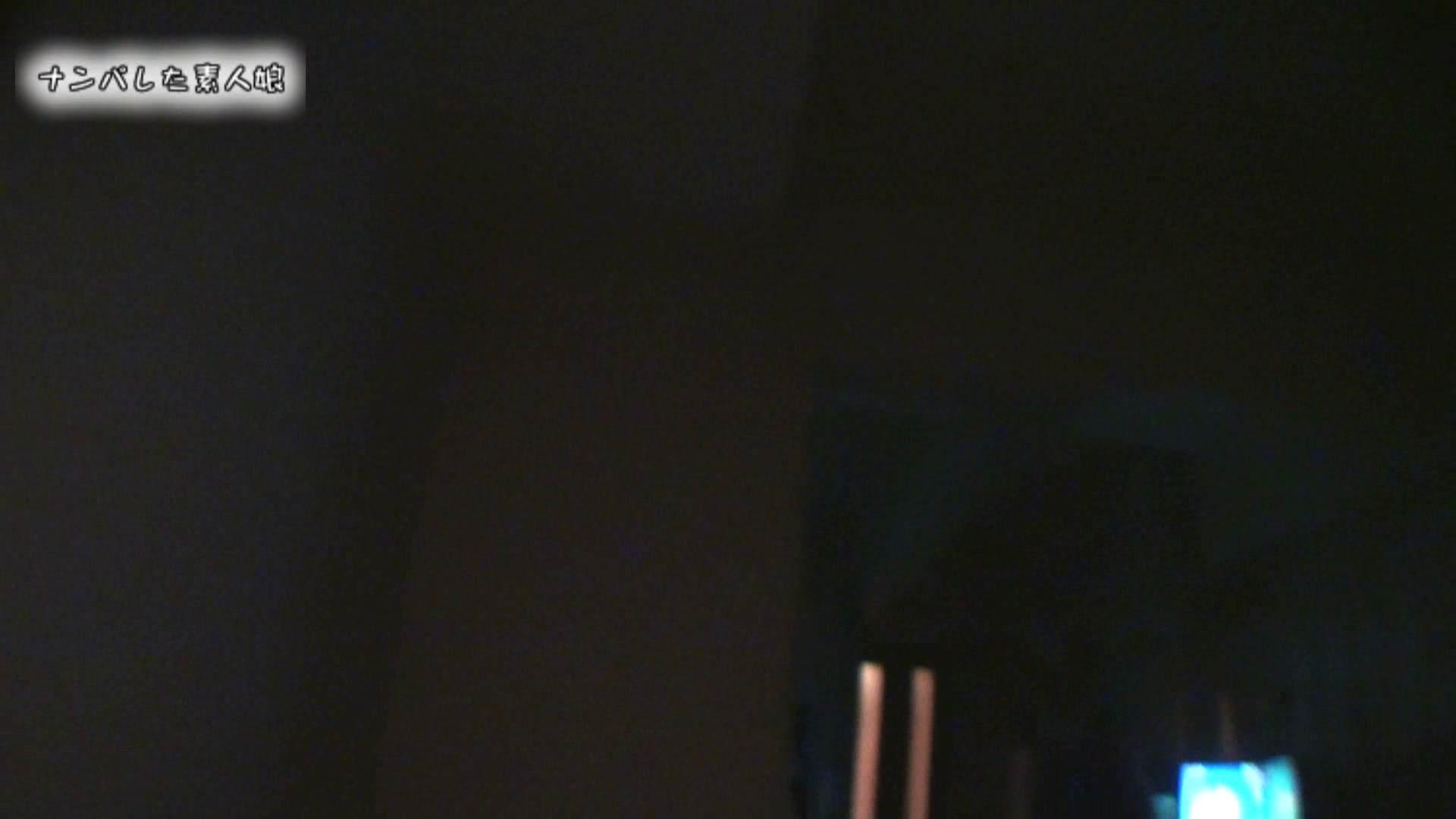 魅惑の化粧室~禁断のプライベート空間~ vol.2 エロいOL 戯れ無修正画像 94枚