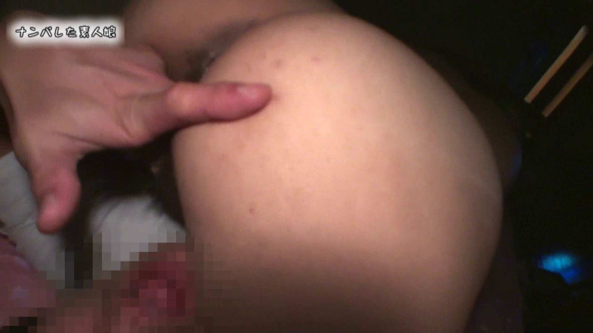 魅惑の化粧室~禁断のプライベート空間~ vol.2 エロいお尻 おめこ無修正動画無料 94枚
