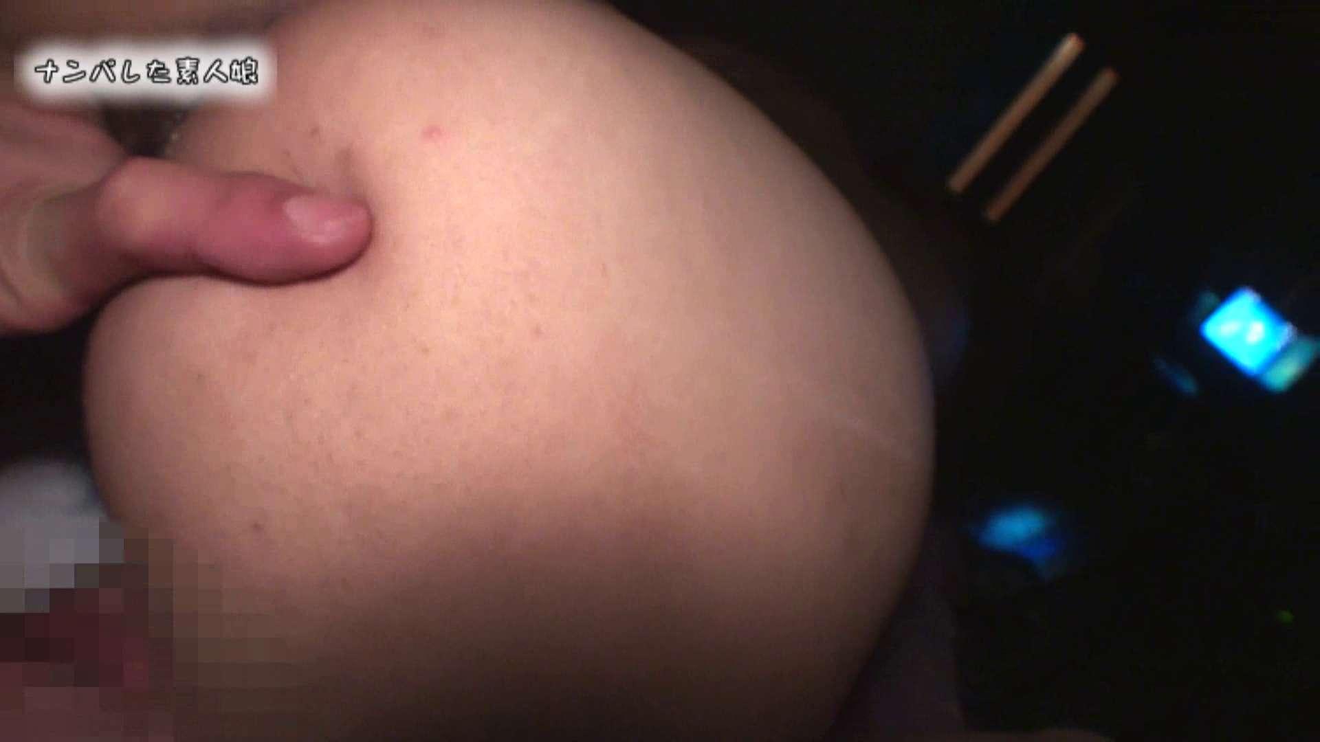 魅惑の化粧室~禁断のプライベート空間~ vol.2 パンスト おめこ無修正動画無料 94枚