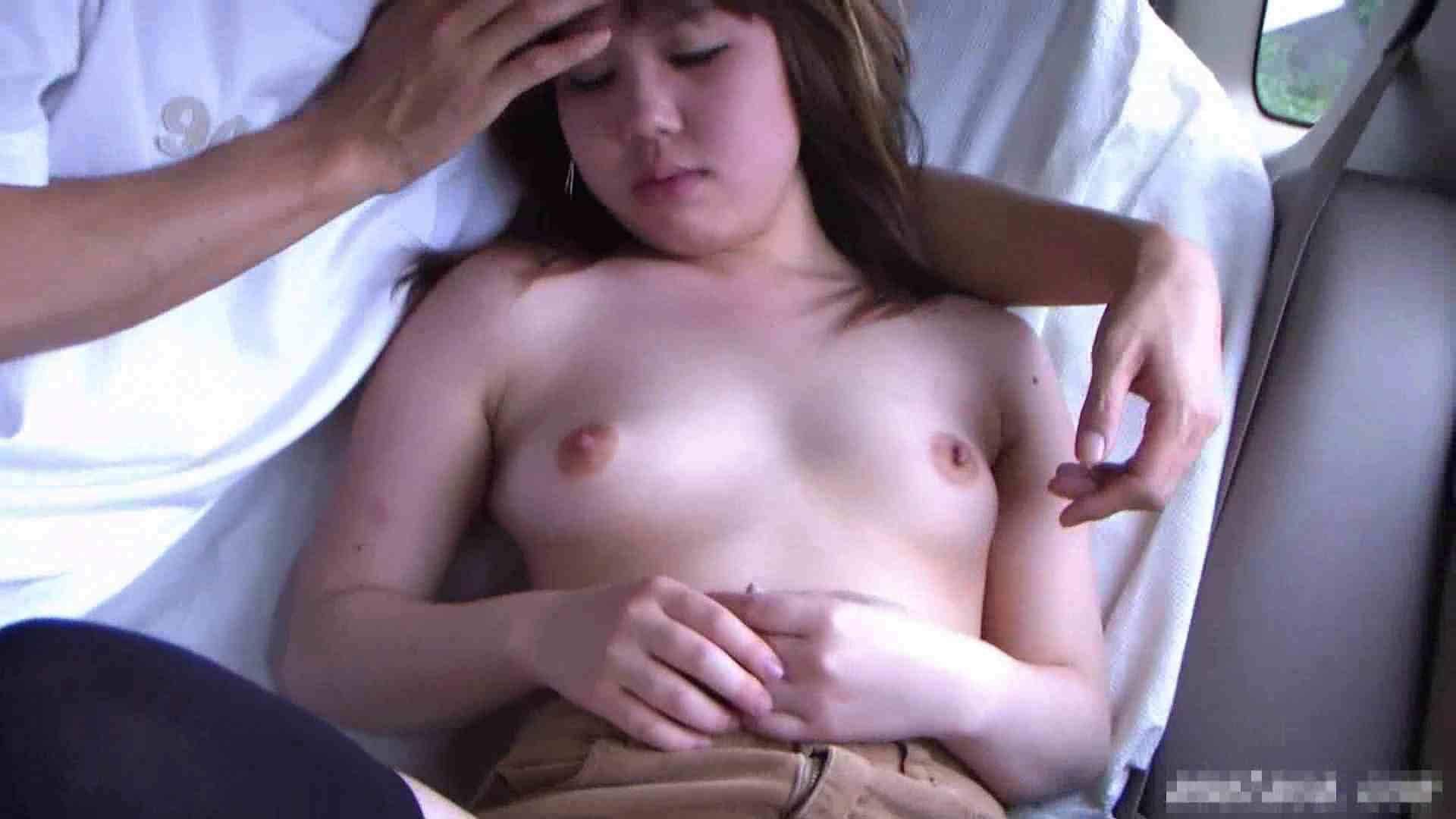 投稿素人 ゆい19歳 エロいお尻 セックス無修正動画無料 109枚