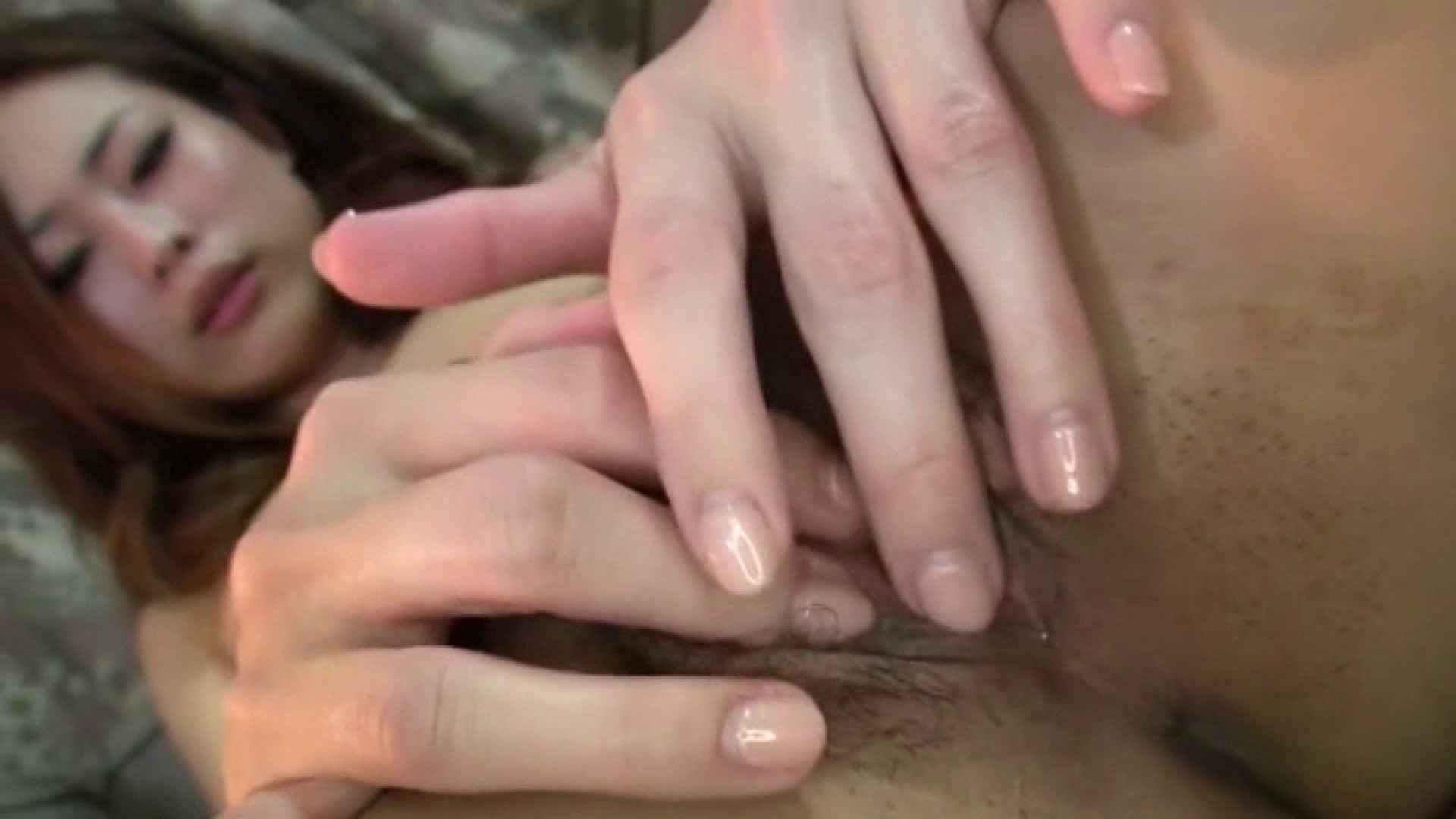 おしえてギャル子のH塾 Vol.34前編 0 | オナニー  36枚