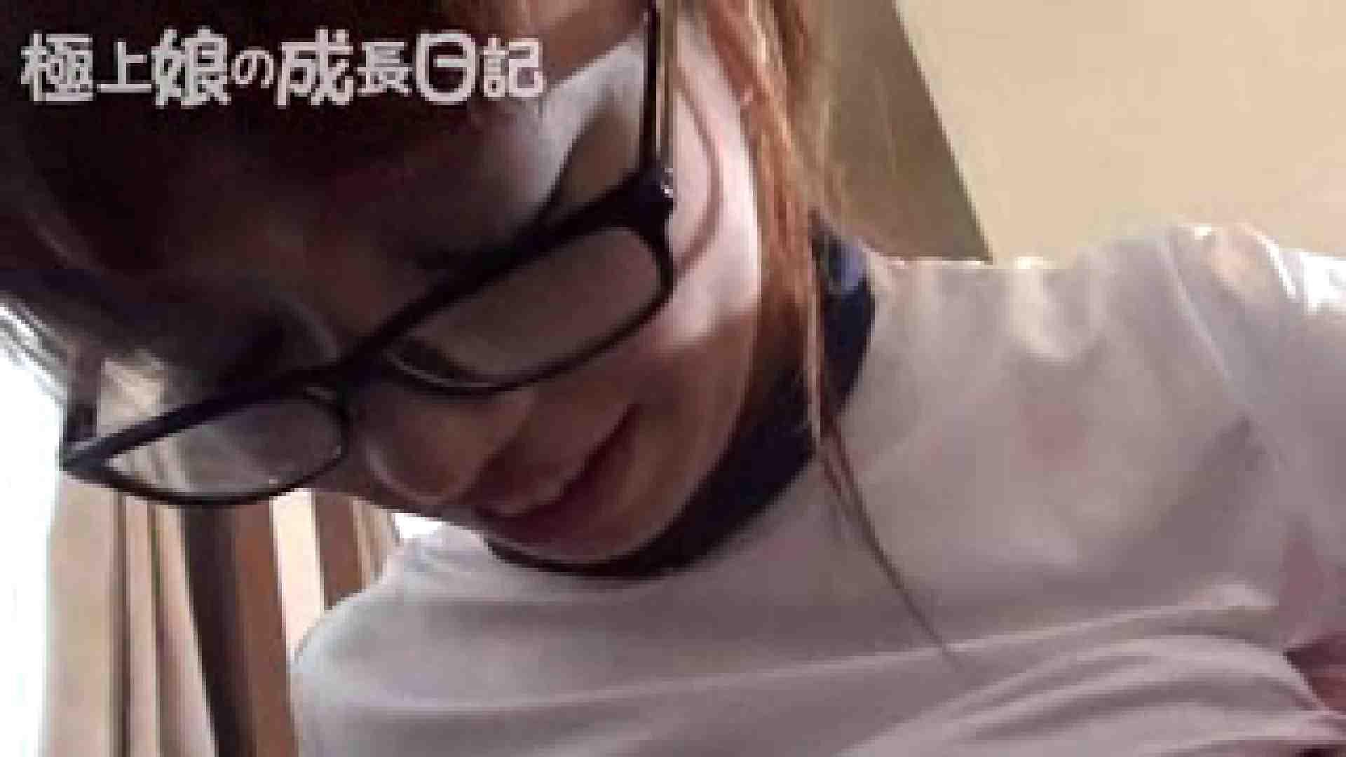極上素人嬢の成長日記 コスプレハメ撮りブルマ編 美乳女子 おまんこ動画流出 56枚