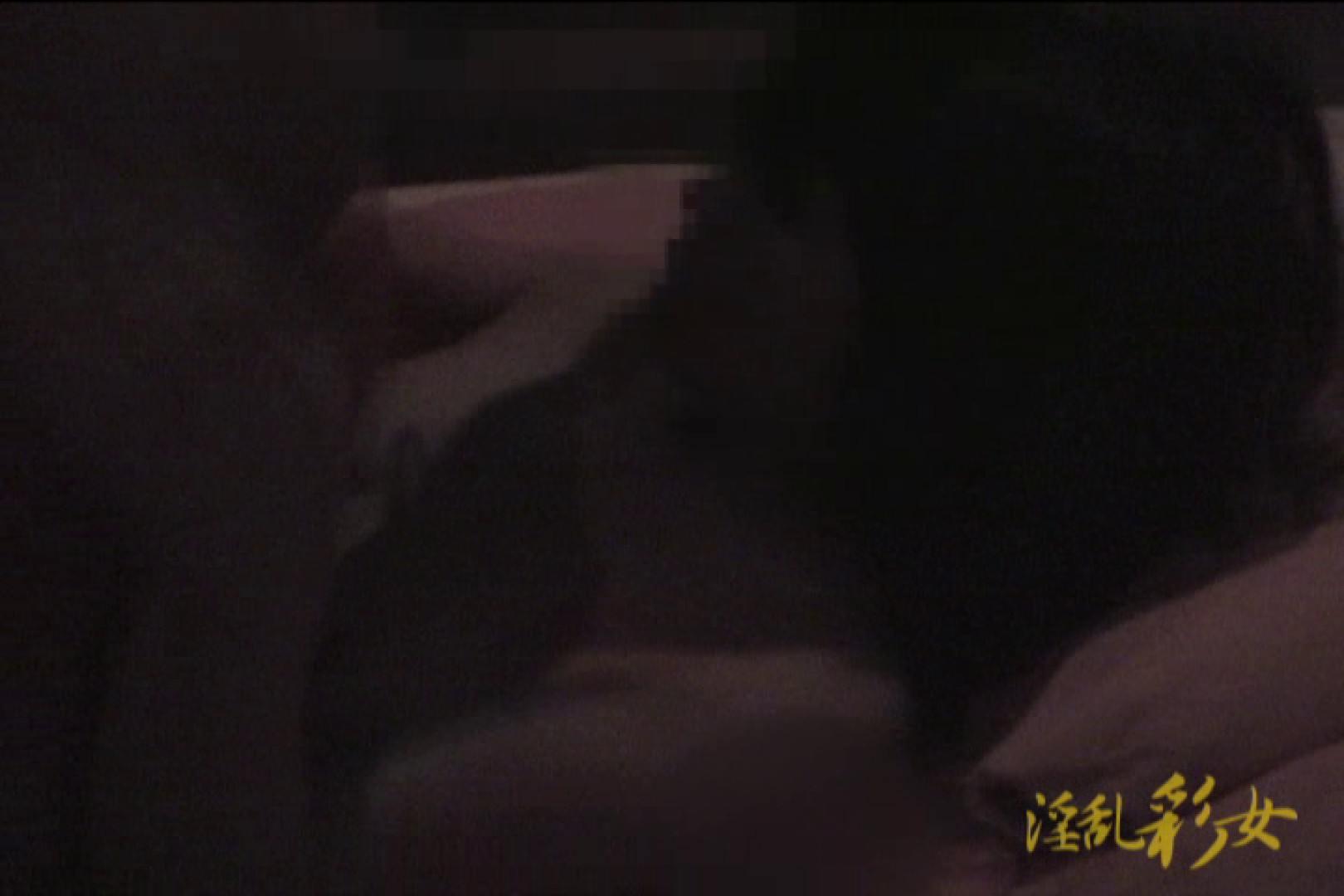 淫乱彩女 麻優里 旦那の前で王様ゲーム 淫乱 すけべAV動画紹介 49枚