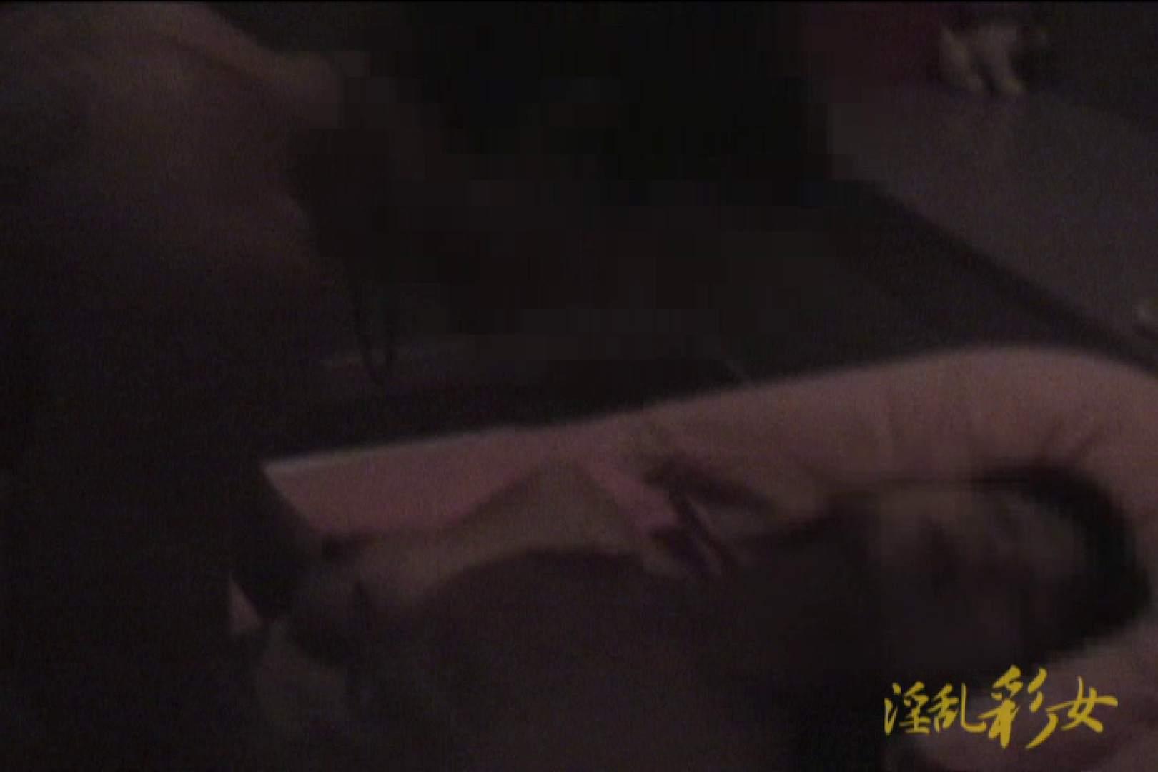 淫乱彩女 麻優里 旦那の前で王様ゲーム フェラ ワレメ無修正動画無料 49枚