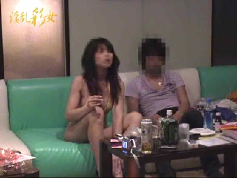 淫乱彩女 麻優里 ホテルで3P ホテル セックス無修正動画無料 54枚