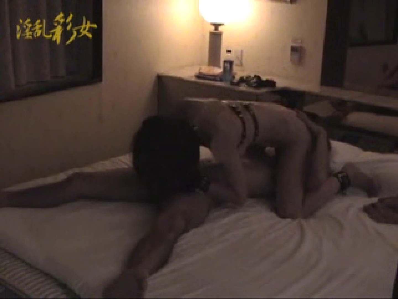 淫乱彩女 麻優里 ホテルで3P  54枚